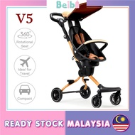 Beibi Shop V5 Lightweight Magic Stroller Baby Trolley Kids Travel Foldable 2-way Facing Adjustable Awning Rotating Cabin