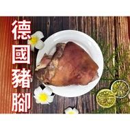 【享心鮮】熟凍 德國豬腳 700G / 加熱即食 / 豬肉 / 冷凍食品 / 滿額免運