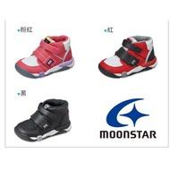 日本Moonstar高筒機能鞋矯正鞋 Carrot Hi系列中童運動鞋 (黑紅)