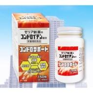 日本 ZERIA 新藥 ChondroSupport 軟骨素 150顆