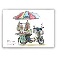 手繪插畫萬用卡/明信片卡片/插畫卡-台灣復古懷舊-叭噗冰香腸攤車
