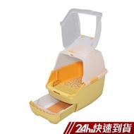 IRIS 樂淘淘 IR-RCT-530F 抽屜式雙層貓砂盆 防散砂 兩色可選 蝦皮24h 現貨