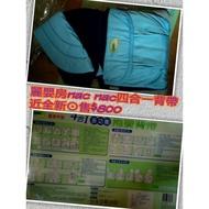麗嬰房 nac nac 四合一背帶 ◆背巾◆背帶◆抱袋