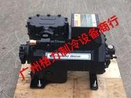 (HK發貨)全新谷輪壓縮機3SC1-1000-TFD-203 D8DT5-450X-AW D3DA4-0500-EWL