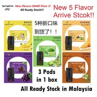 Ready Stock 100% Original SP2 Flavour Pod Springtime Sp2 Cartridge (1box 3pods) Flavor Pod 烟弹