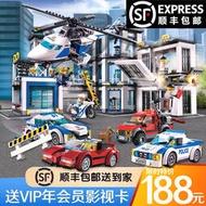 樂高城市系列警察局60141警系局8汽車飛機男孩子益智拼裝積木玩具