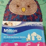 Milton 米爾頓 消毒錠 消毒劑 次氯酸錠 次氯酸水