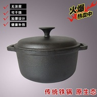Vintage cast iron traditional cast iron pan stew pot stew Netherlands uncoated cast iron pot