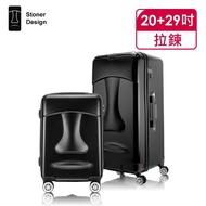 【Stoner Design】石人20+29吋摩艾行李箱 旅行箱