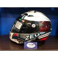「展示品出清」 ZEUS ZS-807 白紅藍 全罩式安全帽