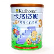 (卡洛塔妮)A3幼兒成長牛奶粉900gx2罐