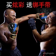 2022boxing glove adult  Boxing Glove Boys and Children Sanda Gloves Girls Fight Boxing Gloves Punching Bag Special Train