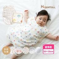 【Hoppetta】日本夏季防踢被+蘑菇手帕組 0-3歲 嬰童防踢被體驗-多款任選(momo限定)