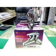 合吉617沐浴用混合龍頭(大流量台製品)
