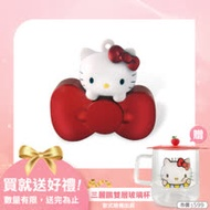 『贈授權雙層玻璃杯組-隨機出貨』Hello Kitty 16GB 蝴蝶結系列造型隨身碟-璀璨紅