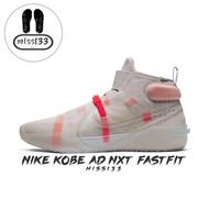 限時特價 Nike Kobe AD NXT FF 透明底 科比 籃球鞋 黑曼巴球鞋 籃球鞋 NBA球鞋 戶外運動鞋
