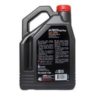 魔特 MOTUL H-TECH 100 PLUS 5W50 全合成長效汽油引擎機油(4公升裝)