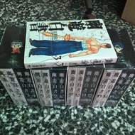 幽遊白書 漫畫 完整版 書盒 yoyo