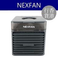 NexFan - Ultra UVC 流動水泠殺菌冷風機 - 黑色 *原裝行貨*