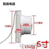 ☏✻๑衛生間排風扇6寸玻璃圓孔150百葉墻壁管道排氣扇通風器換氣扇包郵