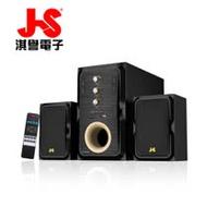 JS電競小子Ⅱ 2.1聲道三件式藍牙喇叭 JY3083