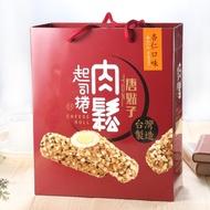 新東陽 肉鬆起司捲禮盒-杏仁口味(15gx20入)