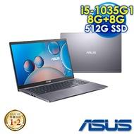 【記憶體升級版】ASUS X515JA-0121G1035G1  15.6吋效能筆電 星空灰(i5-1035G1/8G+8G/512G PCIe/W10/FHD/15)