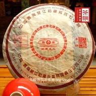 [茶韻]強力推薦 最飽滿回甘享受~2005年 勐庫戎氏 春餅 400g 單片嚐鮮價