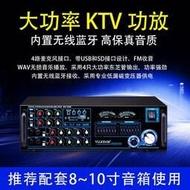 擴大機汽車DS1058大功率專業KTV功放 家用音響藍牙電視機頂盒電腦音箱公放器