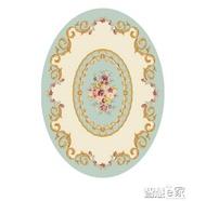 客廳大地毯 床邊床尾地毯客廳茶幾餐桌小清新橢圓形地毯JD 智慧e家