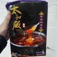 太和殿麻辣濃縮湯底530g/kiki麻辣鍋底550g/太和殿(有料)
