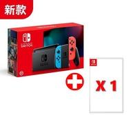 預購排單中 Switch NS 紅藍電力加強版+任選熱門遊戲 公司貨保固一年 【AS電玩】