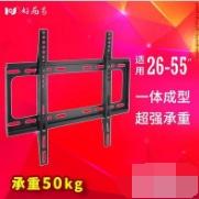 TV mount bracket universal CHANGHONG Hisense, Haier, Sony Samsung 26/32/40/42/50/55 inch
