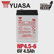 【CSP】湯淺YUASA NP4.5-6 6V 4.5Ah(同等NP4-6加大容量.童車電池.電子秤.電動車.照明燈)