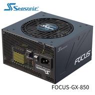Seasonic 海韻 FOCUS GX850 850W 金牌 全模組 電源供應器 SSR-850FX