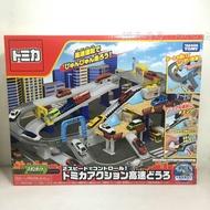 【Fun心玩】TW11443 麗嬰 TAKARA TOMY 交通世界 新城鎮 TOMICA 新高速道路組 多美 場景【2020聖誕禮物 玩具】