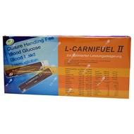 【瑞昌藥局】011892 L-CARNIFUEL II 樂沛力補精 25ml x20入 《德國進口》