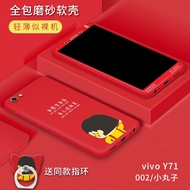 【3pcs/Case+glass+iring】For Vivo Y71 Case Vivo y71 soft case vivo y71 phone case