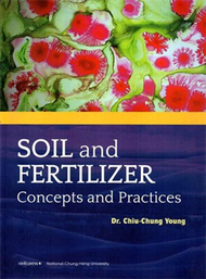 Soil and fertilizer: concepts and practices� (新品)