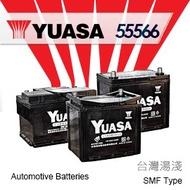 『加倍伏Voltplus』 YUASA 台灣湯淺〈55566 55AH〉MINI寶馬迷你 MINI Cooper Cooper s - 蘆洲電瓶電池
