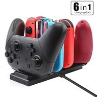 【iplay】六合一充電座 任天堂Switch副廠 支援Joy-Con握把 PRO手把控制器