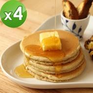 【日本九州Pancake】七穀原味鬆餅粉x4入