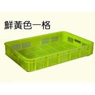 蘆筍籃一格 ~ 塑膠箱/搬運籃/塑膠籃/工具箱