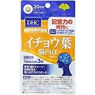 DHC 銀杏葉腦內α 20日 60粒