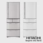 HITACHI 日立563公升變頻五門電冰箱-RS57HJ白