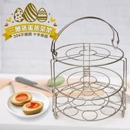 【好評推荐品】304不鏽鋼三層蒸蛋蒸菜架組(耐高溫穩固好便利)