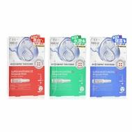 未來美 Mirae EX8分鐘PRO安瓶面膜 橘紅-亮白/綠-水潤/藍-保濕 3組入【特價】異國精品