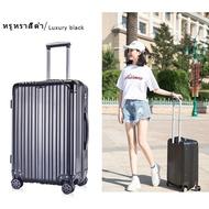 ทางเราจัดส่งได้ทันที Fashion กระเป๋าเดินทาง กระเป๋าเดินทาง20/24/26/28นิ้ว วัสดุหนา รุ่นซิป วัสดุABS+PCแข็งแรงทนทาน
