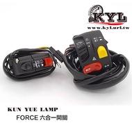 光宇車業 KYL一開關  FORCE 六合一開關 改駐車燈功能左開關總成 雙黃燈 故障燈 警示燈 六合一