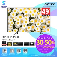 TV  SONY LED ANDROID TV  4K 49 นิ้ว รุ่น KD-49X8000G